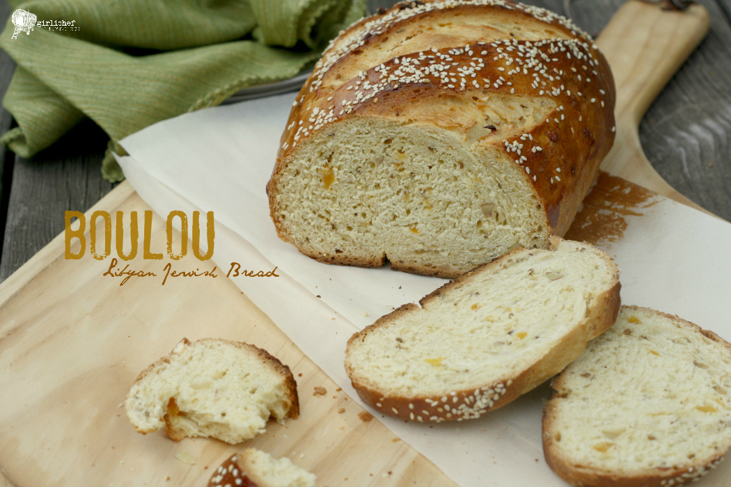 Boulou libyan jewish bread all roads lead to the kitchen boulou libyan jewish bread forumfinder Choice Image