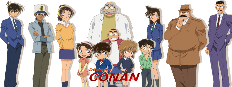 Détective Conan Streaming