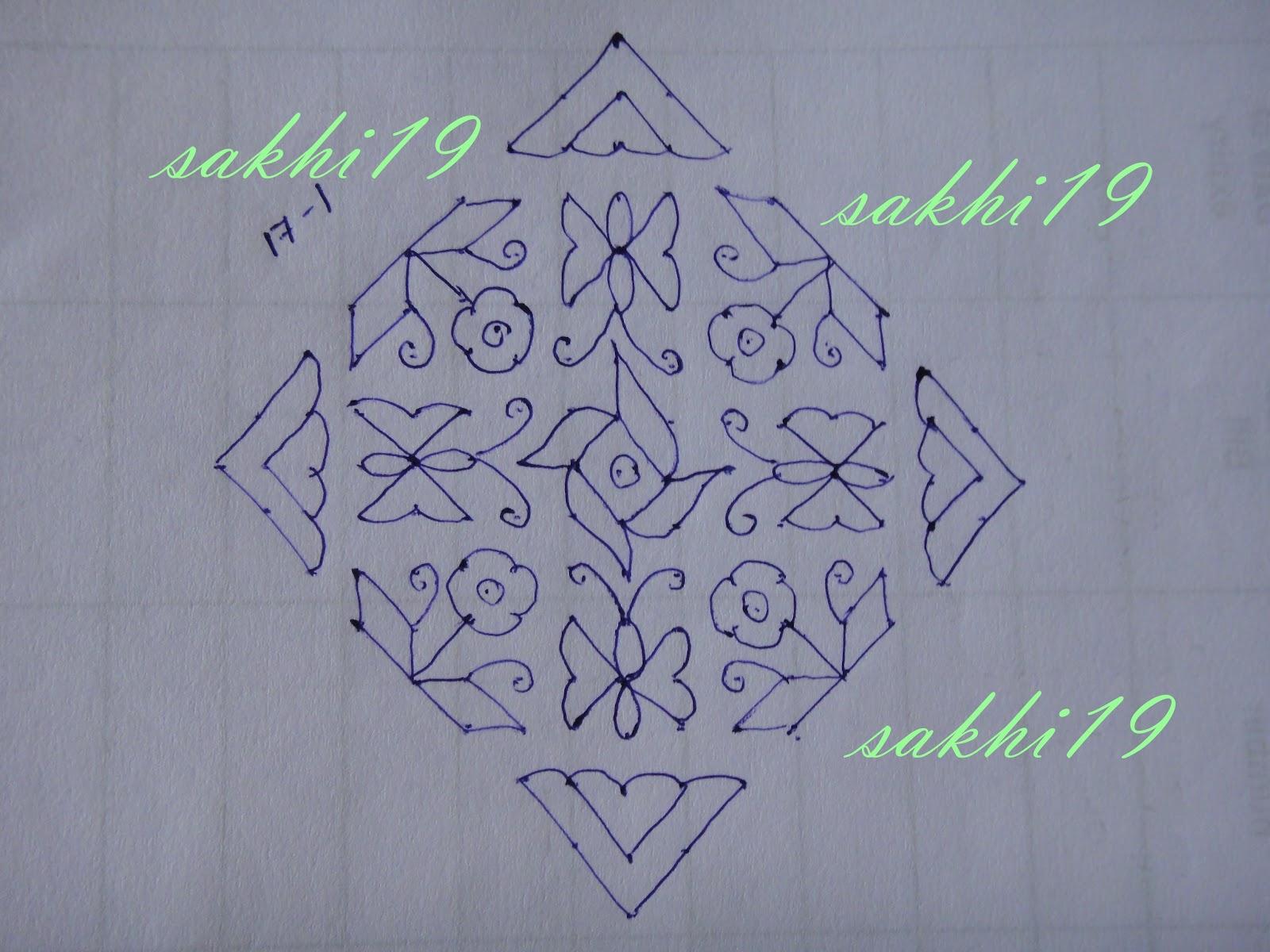 RANGOLI - 63/ Muggulu / kolam / rangoli design | sakhi