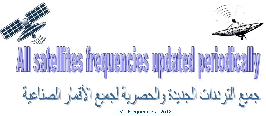 2018 Frequence