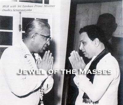 MGR with Srilankan Prime Minister