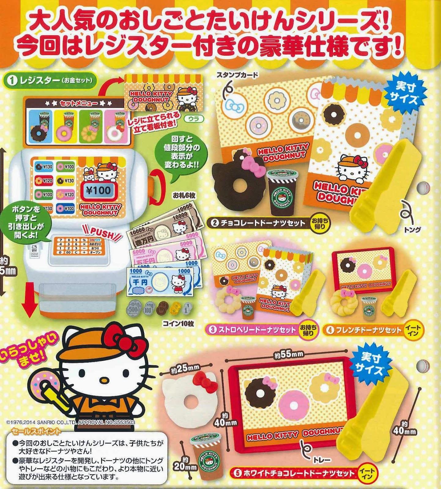 Takara Tomy Dollhouse Miniature Hello Kitty Oshigototanken Donut