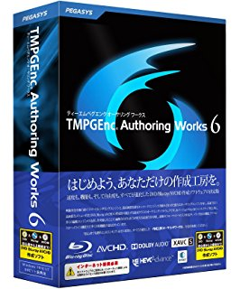 TMPGEnc Authoring Works 6 & Video Mastering Works 6 Retail [Full]