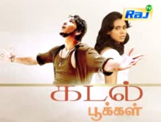 Raj Tv Kadal Team Interview