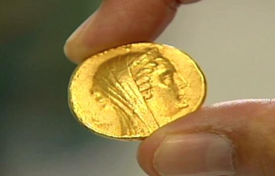 Latin Empire. Byzantine (300-1400 Ad) Kind-Hearted Byzantine Bronze Coins