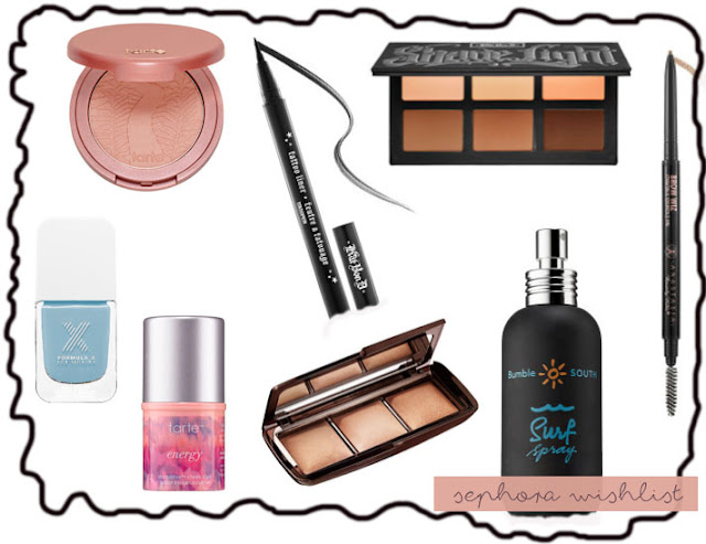 sephora wishlist blog