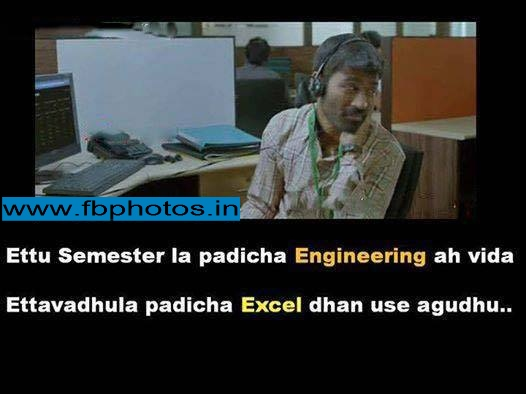 Tamil Punch about Engineering studies - Tamil Punch Photos