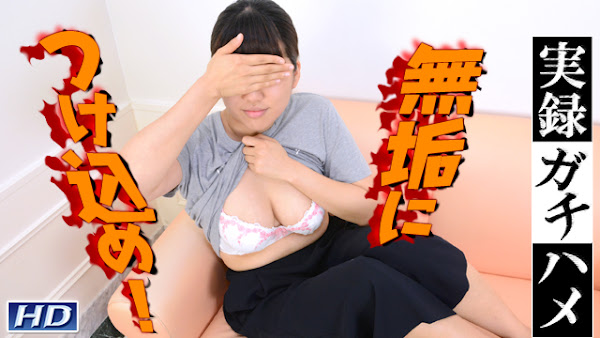 UNCENSORED gachinco gachi895 ガチん娘! gachi895 麻友 -実録ガチハメ40-, AV uncensored