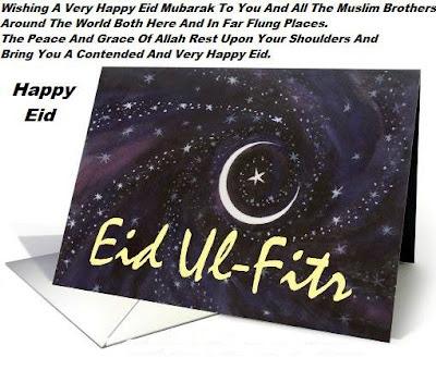 eid-cards-pics4