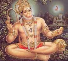 Hanuman Ashtottaram in Oriya