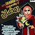 Kompilasi Poster Ramadhan 2013