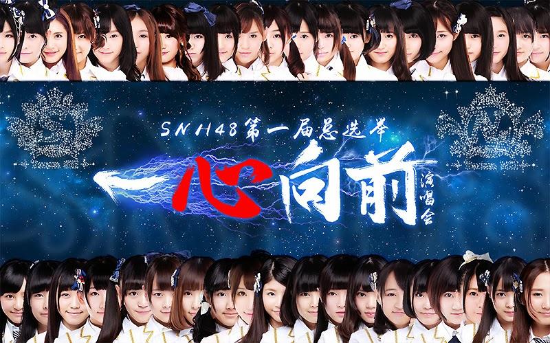 SNH48: Revelado o Nome do 6º EP + NEWS Tumblr_n7rawg3a5S1ri7x69o1_1280