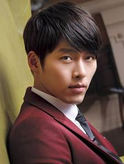 Biodata Hyun Bin pemeran Hyun Jin-heon