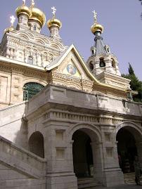 Frumoasa  Biserica din Ierusalim cu hramul Sfintei Maria Magdalena