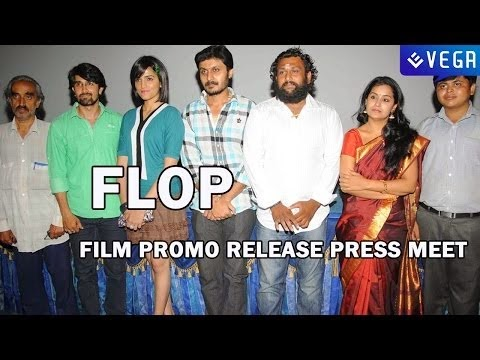 Flop (2014) Kannada Movie Mp3 Songs Download