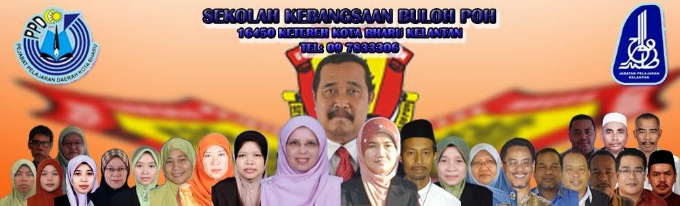 SK Buloh Poh