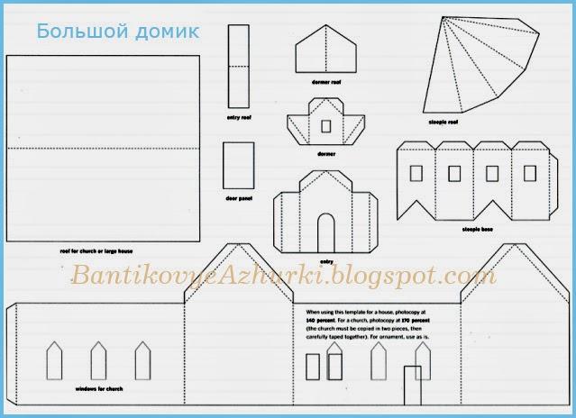 Как сделать крепость из картона схемы