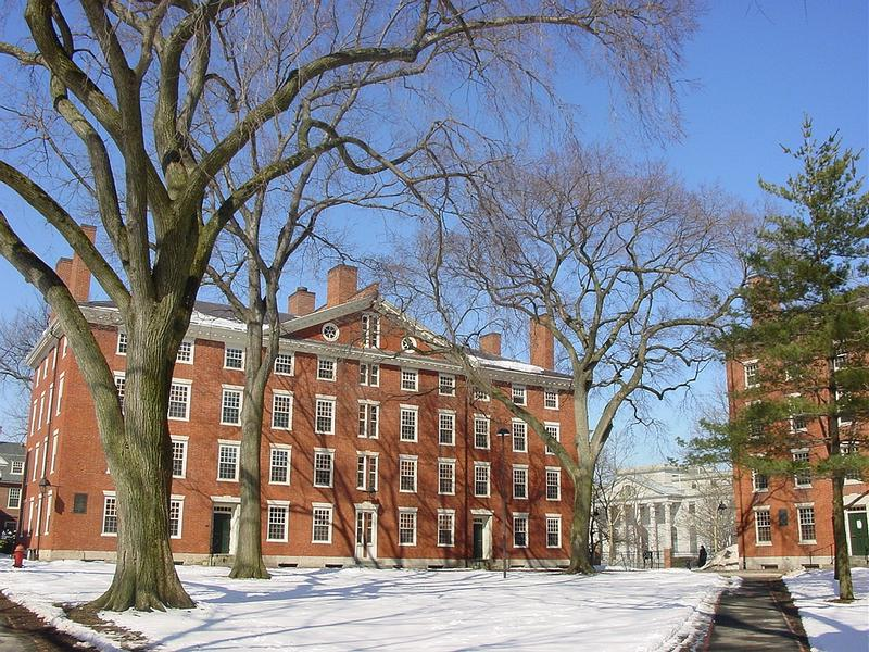 University Tour Harvard University