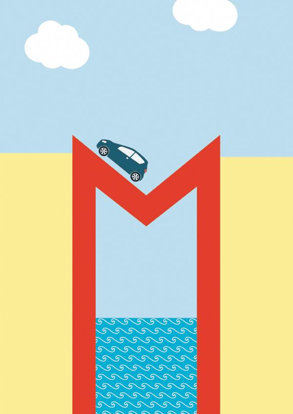 М като Мост colorful letter illustration