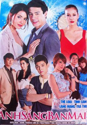 Phim Ánh Sáng Ban Mai
