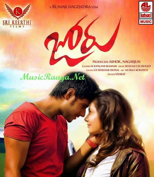 Joru Telugu Mp3 Songs