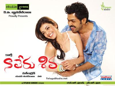 Aaru Telugu Full Movie Free Download