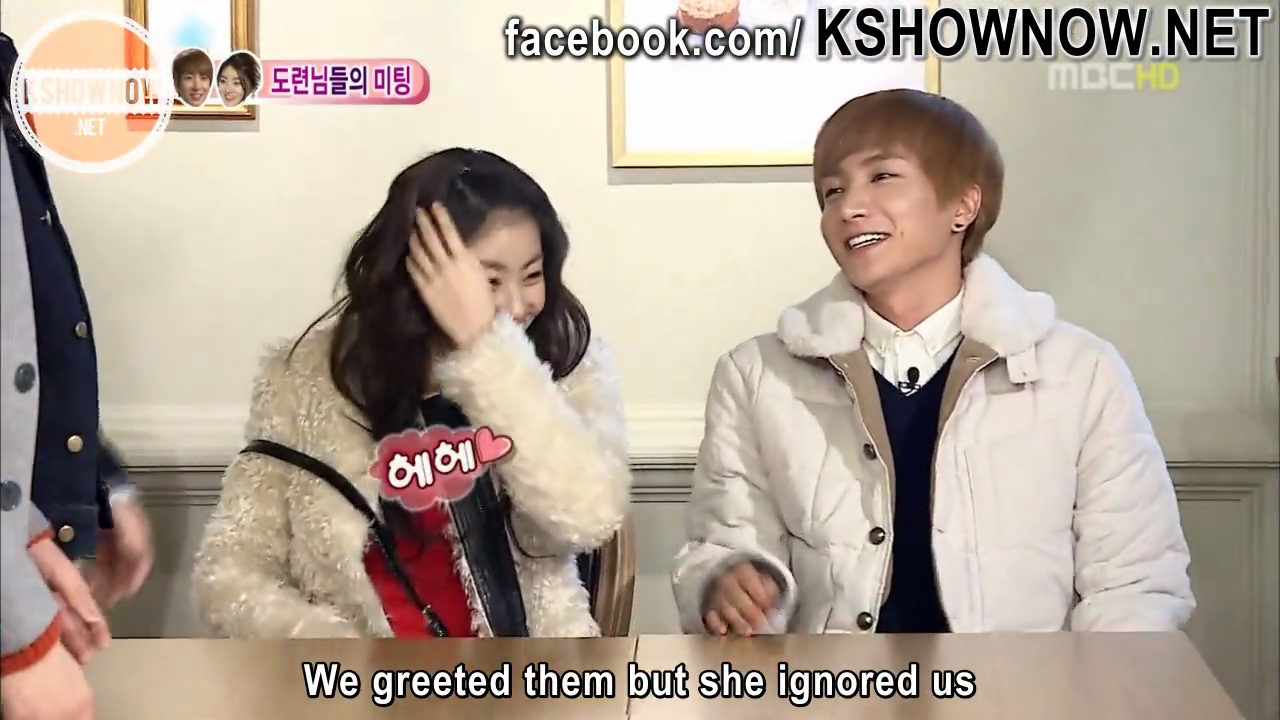 Super Junior  WGM Leeteuk and Kang Sora