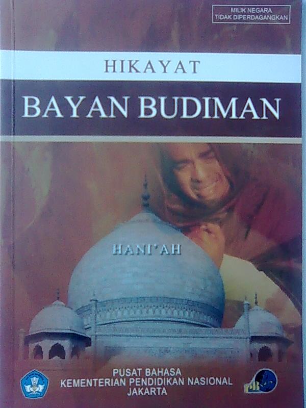 Hikayat Raja Budiman
