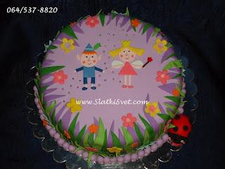 Torta Malo Kraljevstvo - Ben i Holi - Torte Beograd