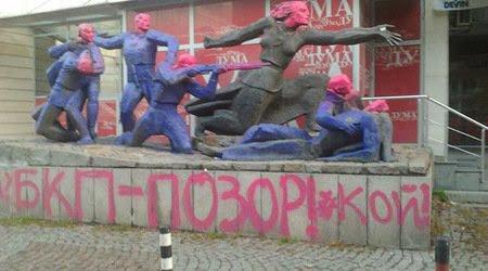 """Надписа на паметника на """"Позитано"""""""