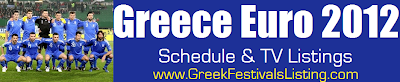 Greece Euro 2012 TV listing