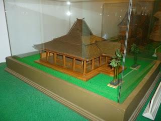 pedhapa house