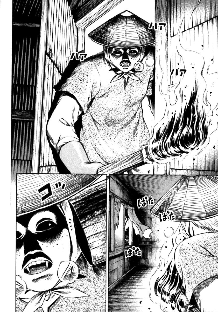 Higanjima chap 25 page 15 - IZTruyenTranh.com