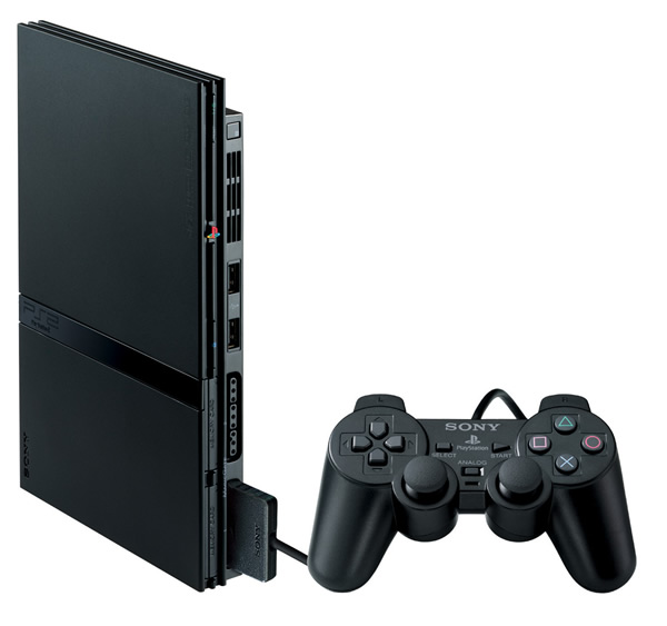 playstation 2 bios files pack (all of them)
