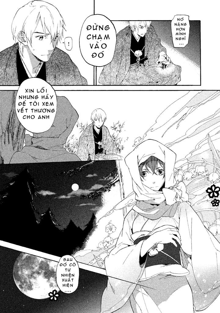 Wannin! chap 1 - Trang 26