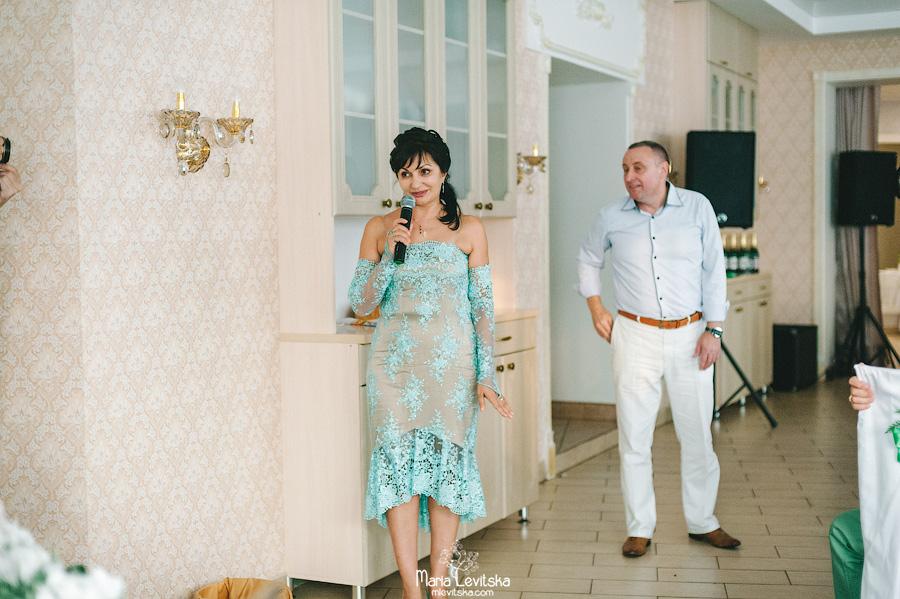 Поздравление молодых в загсе родители мама невесты на