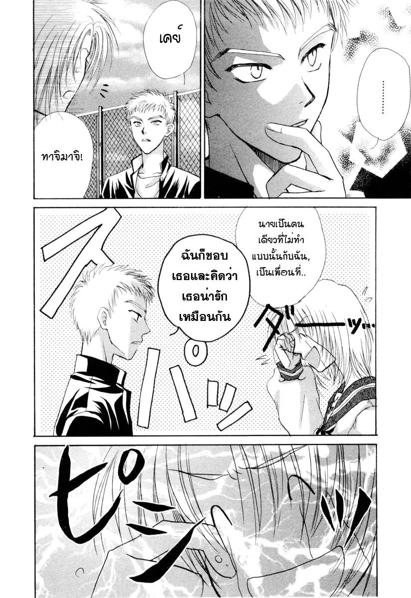 อ่านการ์ตูน Kakumei no Hi 2 ภาพที่ 59