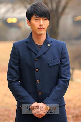 Hyun Bin Secret Garden Coat