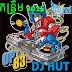 [Album] Djz HUT Remix Vol 26 | New Remix 2015