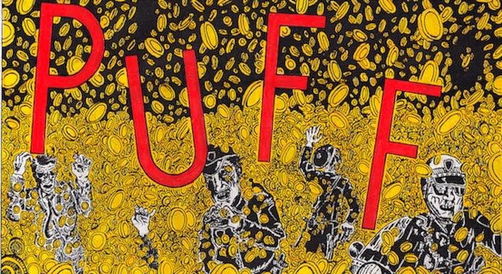 PUFF / puff / PUFF