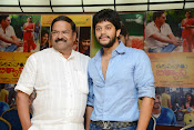 Vulavacharu Biryani movie press meet photos-thumbnail-1