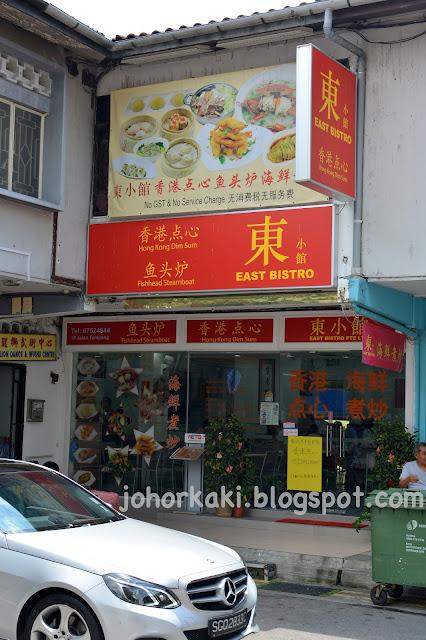 East-Bistro-Sembawang-Dim-Sum-Singapore