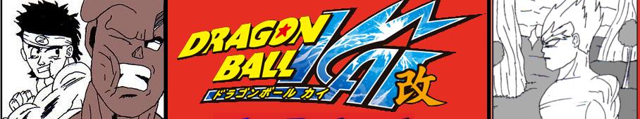 DragonBall KAI Extreme