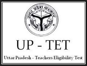 UPTET Feb Exam Answer Key Download 2014