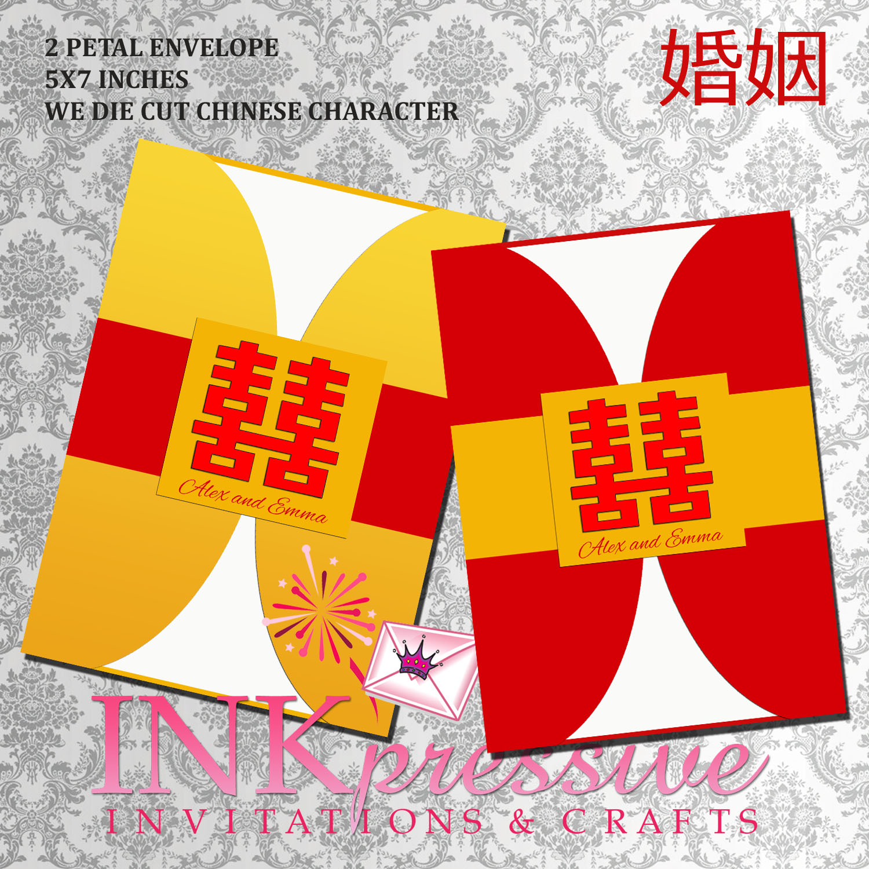 Petal Envelope Chinese Wedding Invitation | INKPRESSIVE INVITATIONS
