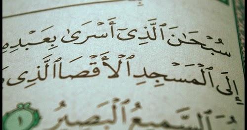 Menjawab Pertanyaan Non Muslim Tentang Isro Mi Roj