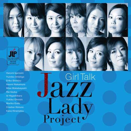 [Album] JAZZ LADY PROJECT – GIRL TALK (2015.06.03/MP3/RAR)