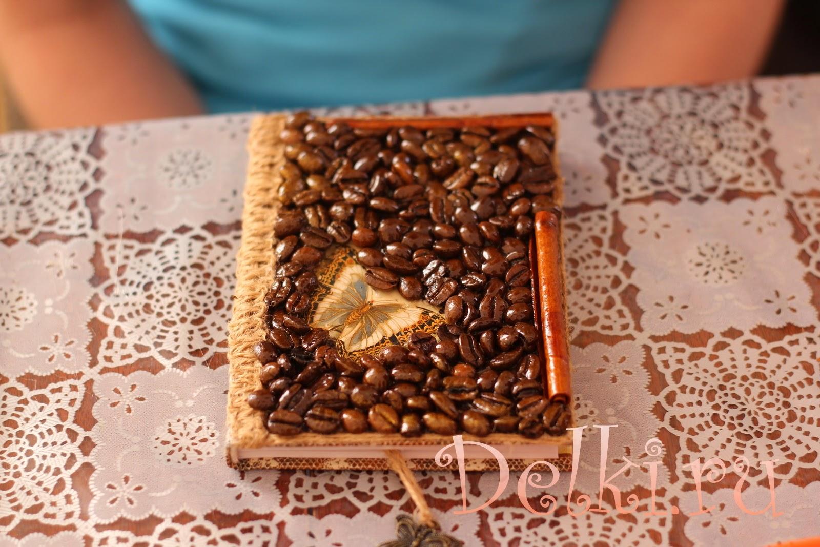 Поделки из кофейных зерен для декора