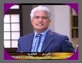 برنامج العاشرة مساءاً وائل الإبراشى -- حلقة يوم الأحد 2-8-2015