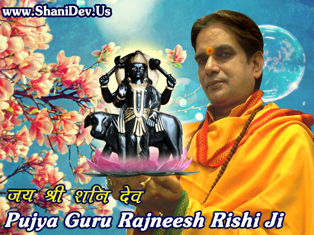 Mahima Shani Dev Ki Successful